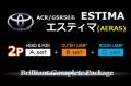 【A2p-HEAD&FOG+B-OUTER+C-ROOM】ACR/GSR50エスティマアエラス