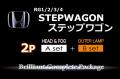 【A2p-HEAD&FOG+B-OUTER】RG1/2/3/4ステップW