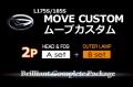 【A2p-HEAD&FOG+B-OUTER】L175/185ムーブカスタム