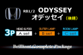 【A3p-HEAD&FOG+B-OUTER+C-ROOM】RB1/2オデッセイ後期