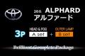 【A3p-HEAD&FOG+B-OUTER】GGH20系アルファード前期