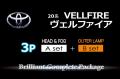 【A3p-HEAD&FOG+B-OUTER】GGH20系ヴェルファイア前期