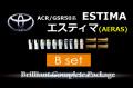 【B】ACR/GSR50エスティマアエラス