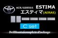 【C】ACR/GSR50エスティマアエラス
