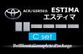 【C】ACR/GSR50エスティマ
