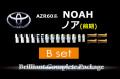 【B】AZR60ノア