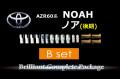 【B】AZR60ノア(MC)