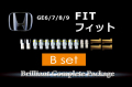 【B】GE6/7/8/9フィット