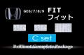 【C】GE6/7/8/9フィット