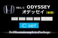 【C】RB1/2オデッセイ