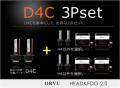 D4C 3Piece