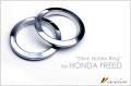 HONDA FREED(GB3/4)/ドリンクホルダーリング