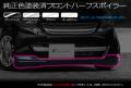 新型MOVE BASE GRADE (L175S/L185S)/フロントハーフスポイラー純正色塗装済み