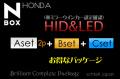 【A2p-HEAD&FOG+B-OUTER+C-ROOM】JF-1/2 N-BOX