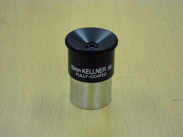 Ke.10mm(ケルナー/24.5mm差込)