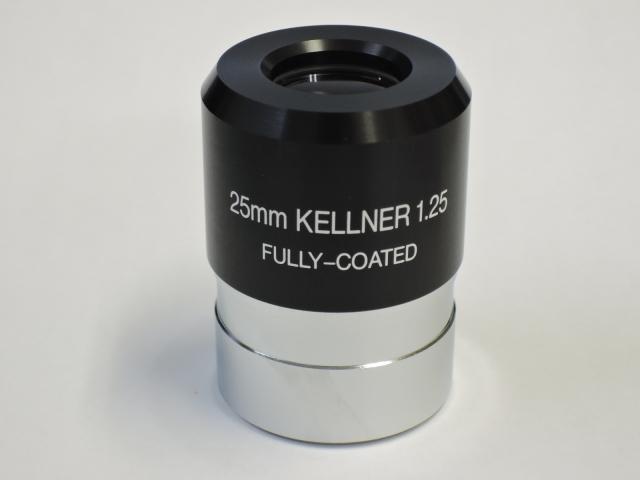 Ke25mm(ケルナー/31.7mm差込)