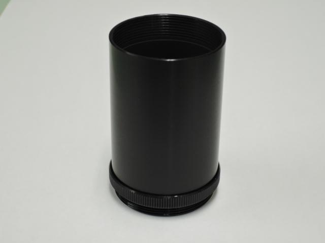 ドローチューブ延長筒(ねじ込み36.4mm径)