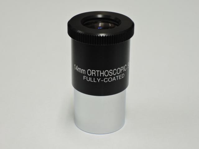 Or14mm(オルソスコピック/PLタイプ/24.5mm差込)
