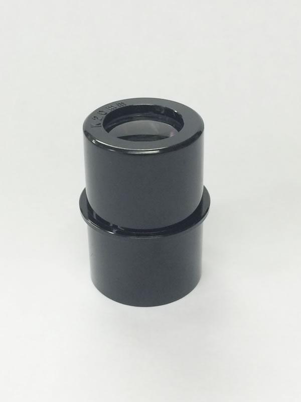 ラプトル50,60,アトラス60用 接眼レンズ K20