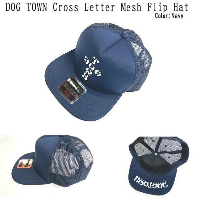 DOG TOWN ドッグタウン DT Cross LetterMesh Flip Hat