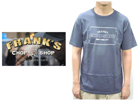 フランクのアイテム