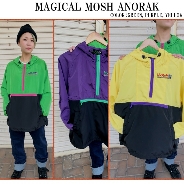 MxMxM MAGICAL MOSH MISFITS マジカルモッシュミスフィッツMAGICAL MOSH ANORAK