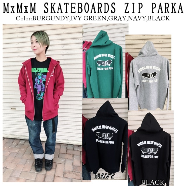 MxMxM MAGICAL MOSH MISFITS マジカルモッシュミスフィッツ MxMxM SKATEBOARDSZIP PARKA