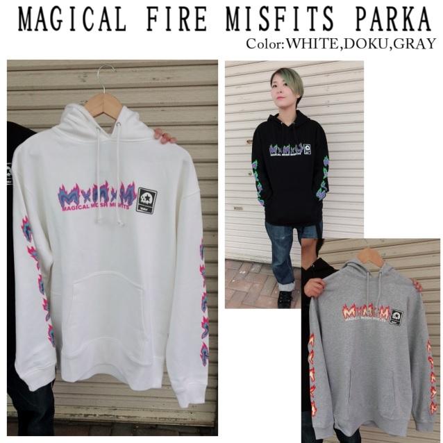 セール20%オフ MxMxM MAGICAL MOSH MISFITS マジカルモッシュミスフィッツ MAGICAL FIREMISFITS PARKA