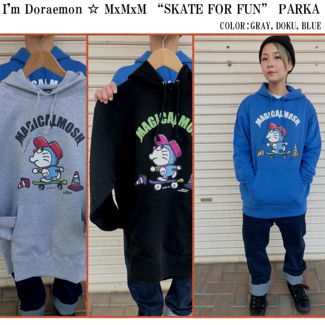 "MxMxM MAGICAL MOSH MISFITS マジカルモッシュミスフィッツ I'm Doraemon ☆ MxMxM ""SKATE FOR FUN"" PARKA"