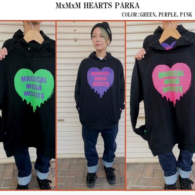 MxMxM MAGICAL MOSH MISFITS マジカルモッシュミスフィッツ MxMxM HEARTS PARKA