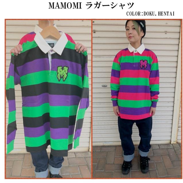 セール20%オフ MxMxM MAGICAL MOSH MISFITS マジカルモッシュミスフィッツ MAMOMI ラガーシャツ