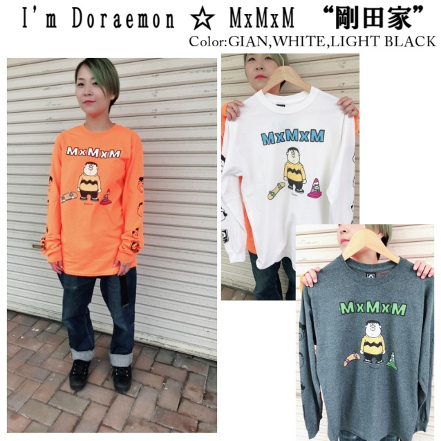 "MxMxM MAGICAL MOSH MISFITS マジカルモッシュミスフィッツ I'm Doraemon ☆ MxMxM ""剛田家"" LONG TEE"