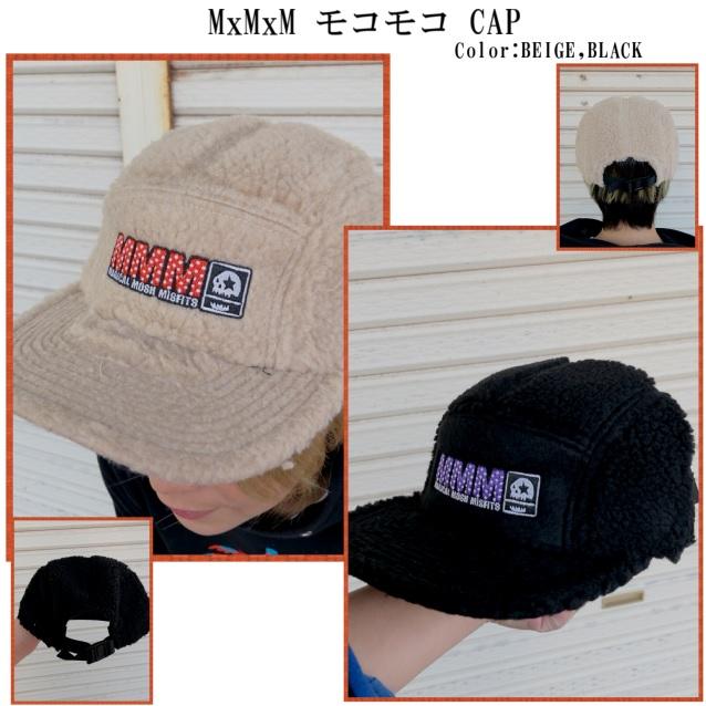 セール20%オフ MxMxM MAGICAL MOSH MISFITS マジカルモッシュミスフィッツ モコモコ CAP