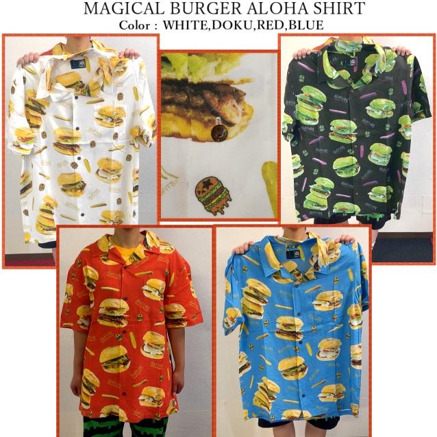 セール MAGICAL MOSH MISFITS マジカルモッシュミスフィッツ MAGICAL BURGER ALOHA SHIRT