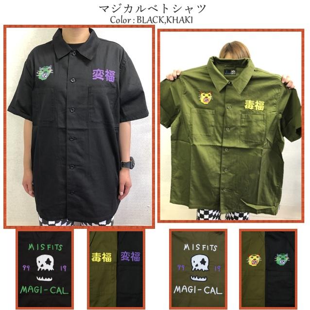 MAGICAL MOSH MISFITS マジカルモッシュミスフィッツ マジカルベトシャツ