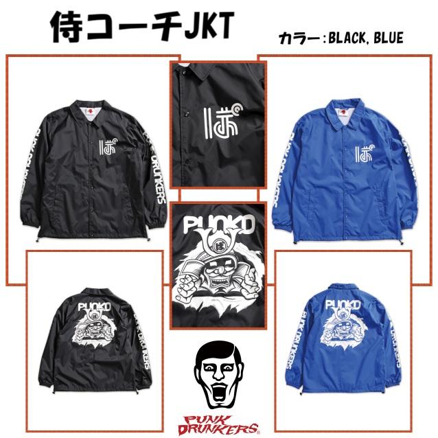 PUNKDRUNKERS パンクドランカーズ   侍コーチJKT