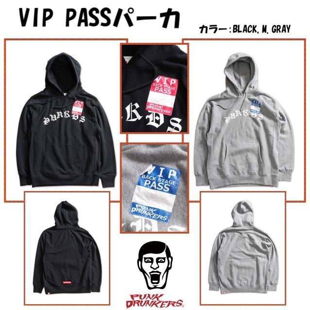 (先行予約)PUNKDRUNKERS パンクドランカーズ   VIP PASSパーカ【18秋冬】11月入荷予定