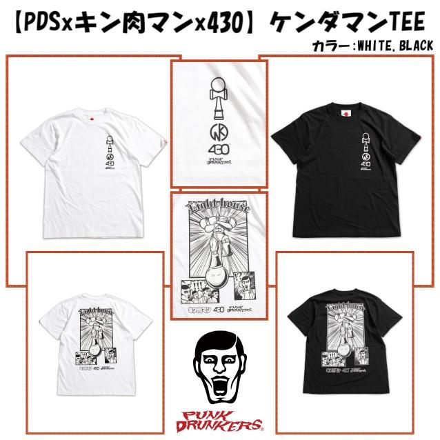 PUNKDRUNKERS パンクドランカーズ   【PDSxキン肉マンx430】ケンダマンTEE