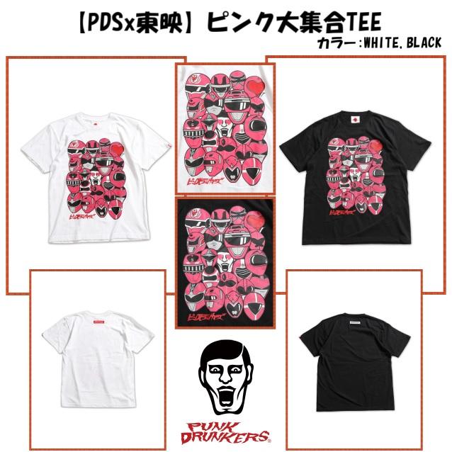 (先行予約)PUNKDRUNKERS パンクドランカーズ   【PDSx東映】ピンク大集合TEE【18秋冬】9月入荷予定