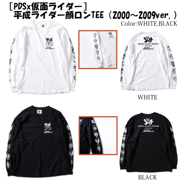 PUNK DRUNKERS パンクドランカーズ[PDSx仮面ライダー]平成ライダー顔ロンTEE(2000〜2009ver.)