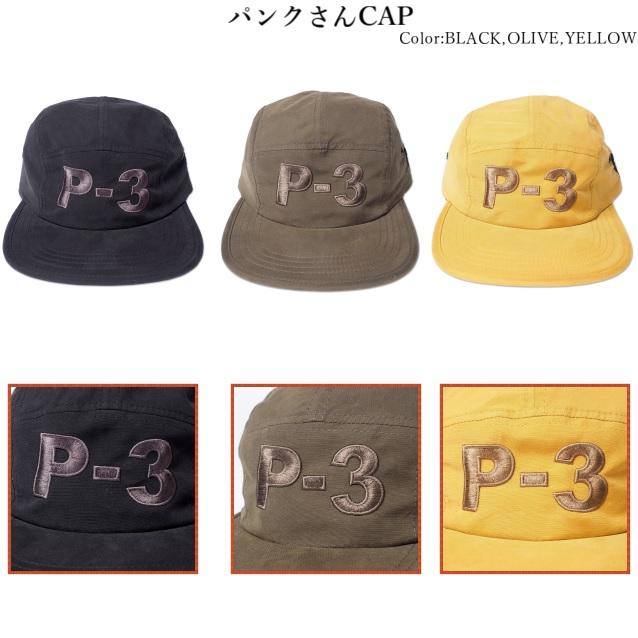 (先行予約)PUNK DRUNKERS パンクドランカーズ パンクさんCAP【19夏】6月下旬入荷予定