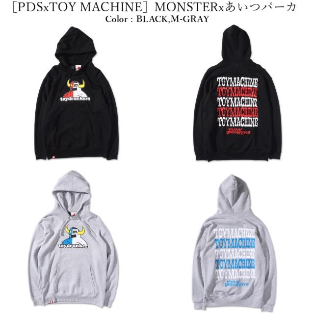 PUNK DRUNKERS パンクドランカーズ [PDSxTOY MACHINE] MONSTER x あいつパーカ