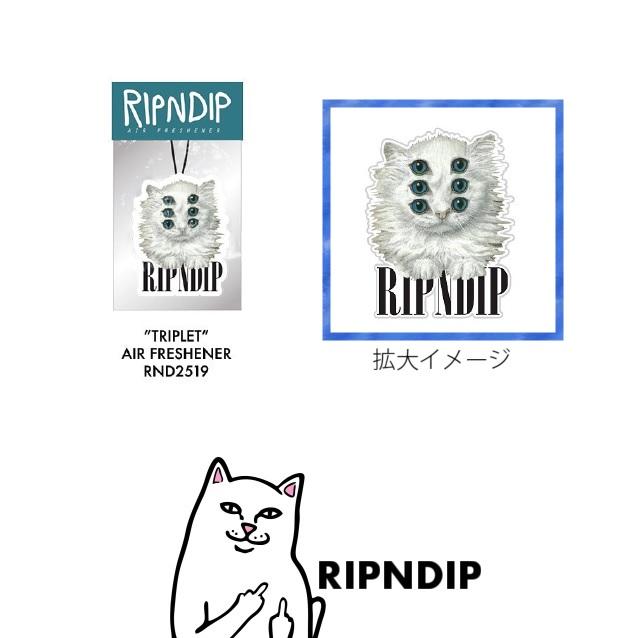 セール 20%オフ RIPNDIP リップンディップ Triplet Air Freshener