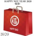 (先行予約)数量限定 2020年福袋 [CUTRATE カットレイト]etc 5万円で13~15万円相当!
