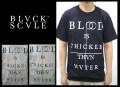 ブラックスケールのTシャツ