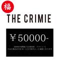 (先行予約)数量限定 2020年福袋[CRIMIE クライミー]only 5万円で10~12万円相当!