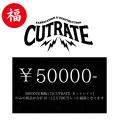 (先行予約)数量限定 2020年福袋 [CUTRATE カットレイト]only 5万円で10~12万円相当!