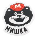 MISIKA ミシカ MASCOT D.A FLOOR MAT