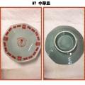 MxMxM MAGICAL MOSH MISFITS マジカルモッシュミスフィッツ MY 中華皿
