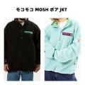MAGICAL MOSH MISFITS マジカルモッシュミスフィッツ モコモコ MOSH ボア JKT